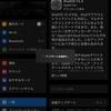 iPadOS13.4でAppleはMagic Mouseを見捨てた⁈