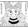 第67話 4コママンガ カニカニカーニ カニヨちゃん