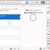  Better Touch Toolのキーボードショートカットを使ってApp を一発で開く[Mac]