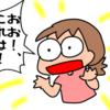 福島市は、エールでいっぱい♪