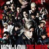 映画『HiGH&LOW THE MOVIE』