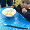 木のこん芋煮会しました!
