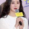 アン・ジェヒョン、女優恋愛説.. 'オ・ヨンソに直接謝罪