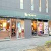 PRONTO プロント 横浜京急EXイン店(横浜京急EXインの朝食)