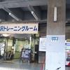 500円以下で使える激安ジム!東京都運営のおススメ公共施設|駒沢オリンピック公園総合運動場