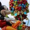 ブログについて考える・・・『私にとってのブログって何だろう?』 Disney大好き・大家族ありもママのブログ投稿数【115】( *´艸`) !!