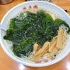 【神奈川】平塚駅『老郷 本店』タンメンを食べた。