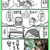 【淡路島】刺激的な母の愛情【タマネギ】