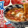新潟を代表するラーメン屋は杭州飯店じゃない!大好きな三宝亭のラーメン3選。