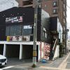 ローストビーフ丼・ビーフカレーの店 JOY MARU / 札幌市北区北36条西4丁目