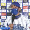 楽天の藤田一也選手に戦力外通告の理由!移籍先はどこ?横浜かコーチ就任か
