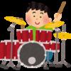 これから楽器を始めるなら絶対ドラムがおすすめ!