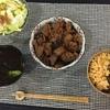 6/21 yuri 豚肉と茄子の味噌炒め