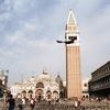 ヴェネツィア 5 サン・マルコ大聖堂(サン・マルコ広場)