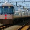 9月23日撮影 4つの私鉄めぐり 小田急線 千歳船橋駅 ④