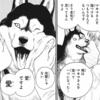 【チェンソーマン97話】愛・ハグ・ナユタ!