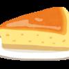 離乳食完了期の赤ちゃんにもオススメ!簡単材料でバスクチーズケーキレシピ