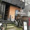 湘南カレーの新名所を辻堂駅近くで発見!その名も【ミナミカレー】