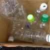 藤沢市のペットボトル回収について