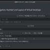 1デスクトップ1アプリのすゝめ (KDE Plasma編)