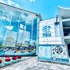 【水族館】海きららで長崎の海を満喫