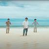 嵐 / In The Summer / 歌詞 in カタカナ母音