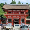 Go To 神社