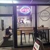 バンクーバーで一番オススメのベトナム料理屋さんを紹介します!!