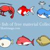 魚のフリーイラスト素材