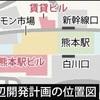 新熊本駅舎完成 JR九州ビル、3棟周辺に続々