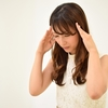頭痛の原因 そのタイプ別の対処法 ~頭痛外来(東京頭痛クリニック)を受診しました~
