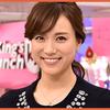 笹川友里が王様のブランチで太田雄貴との熱愛を報告!彼氏との結婚は近い?