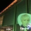 好きだと叫べ、虹は必ず輝く/ジャニーズWEST LIVE TOUR 2017「なうぇすと」観覧記
