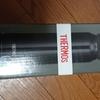 サーモス 水筒 真空断熱ケータイマグが職場の飲み物代の節約におすすめ