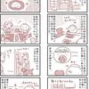 【犬マンガ】犬に優しいお好み焼き屋さん「まつや」【ペット同伴可】