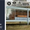 ArchVizPRO Interior Vol.4 超オシャレでリアルな家具シリーズの作者が送る「360度ガラス張りの平屋一戸建て」3Dモデル