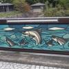 鮭の季節なので。。サーモンパーク千歳に行ってきた