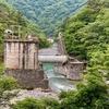 浜子ダム(栃木県日光)