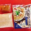 もち麦入り蒟蒻ヌードル【食事&体重記録】
