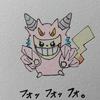 ピカチュウ(デスタムーアコスプレ) Pikachu, Deathtamoor style.