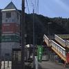 岐阜県白川町 道の駅美濃白川ピアチェーレ
