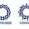 自分なりの #COVID19 #SARSCOV2 対策について備忘録代わりにまとめてみた(暫時追記更新予定)