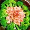 蟹と卵白のふわふわ中華炒め