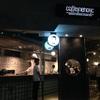 【虎ノ門/内幸町】今日のおすすめコーヒー / CAFFEINEHOLIC