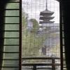 京都寺社遠征 その3~岩屋神社、霊山歴史館(付・山城国名神大社及び飛鳥坐神社考)