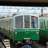 祝・神戸市営交通100周年