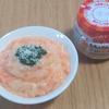 離乳食中期(8ヶ月)☆メニュー『サーモンとほうれん草のドリア』赤ちゃん用のホワイトソースで味のバリエーションが増やせます!【レシピ付き】