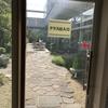 高島屋 立川 ドコドコに行ってきました。(ランチ・料金・施設内について)