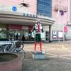 石巻市や多賀城市にある、カット&カラーが2,000円台の激安美容院まとめ!駐車場完備なのに料金設定が安い美容室も。
