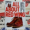 REDWING COLUMN NO.60 別冊Lightning vol.235 ALL ABOUT RED WING
